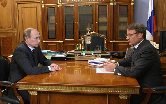 В 2010 году правительство россии выделит 250 миллиардов рублей на поддержку ипотечного рынка, в частности