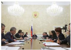 """"""",""""archive.premier.gov.ru"""